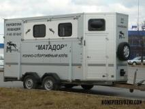 anapa-kazahstan2009_01-1