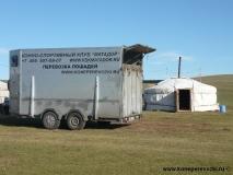 mongolia_2009_41-1