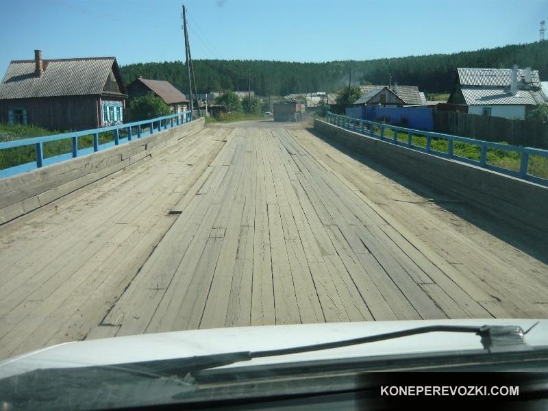 mongolia_2009_04-1