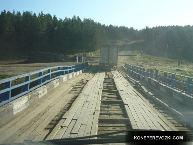 mongolia_2009_08-1