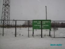 kazahstan2007_15