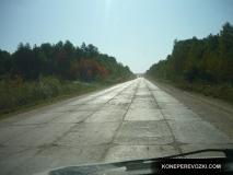 mongolia_2009_03-1