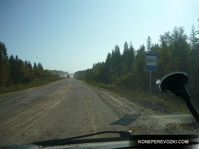 mongolia_2009_01-1
